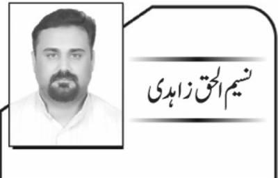 جموں کشمیر لبریشن کونسل اور عبداللہ حمید گل