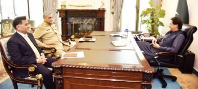 عمران سے آرمی چیف کی ملاقات ، مقبوضہ کشمیر کی صورتحال ، وزیراعظم کے دورہ سعودی عرب ، امریکہ پر تبادلہ خیال