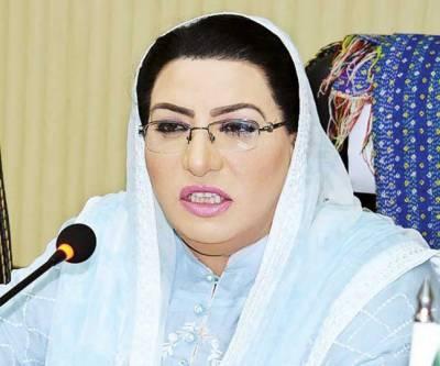 فضل الرحمن کو کشمیر کمیٹی سے زیادہ دلچسپی ، دوسروں کو مشورے کی بجائے بیٹے سے استعفے کا کہیں : فردوس عاشق