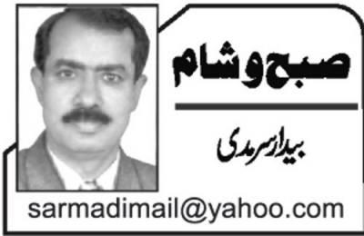 ڈاکٹر محمد طاہرالقادری کا اعلان اور حقیقت