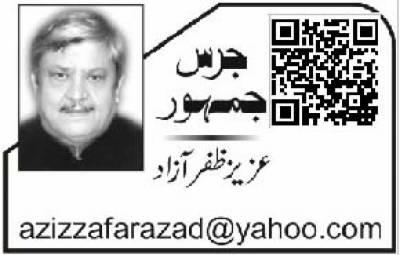 تکمیل پاکستان ! کشمیر اور قومی زبان