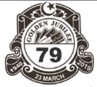 وزیراعظم کا اورنج ٹرین مارچ 2020 ء تک چلانے کا حکم