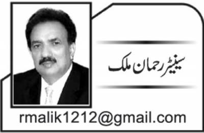 پاکستان کیخلاف بھارتی سائبر دہشتگردی