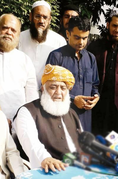 جعلی حکومت کو گھر جانا ہوگا، فضل الرحمن: نئے انتخابات کا مطالبہ کر دیا