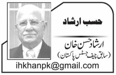 وزیر اعظم کا خطاب : آفٹر شاکس