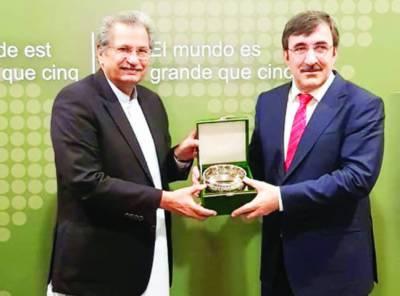 شفقت محمود کی قیادت میں پانچ رکنی وفد کی انقرہ میں وزیر تعلیم ضیاء صالح سے ملاقات