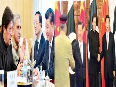 مقبوضہ کشمیر پر نظر، پاکستانی مفادات کی مکمل حمایت کرتے ہیں: چینی صدر