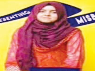 کراچی:میڈیکل کی طالبہ مصباح کو کچرا چننے والے افغانوں نے قتل کیا، ایک ملزم گرفتار