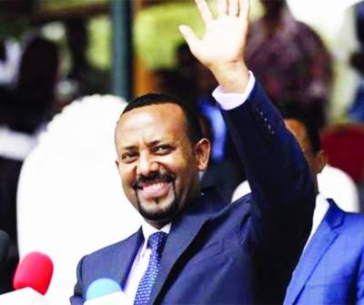 امن کا نوبل انعام وزیراعظم ایتھوپیا ابی احمد کے نام