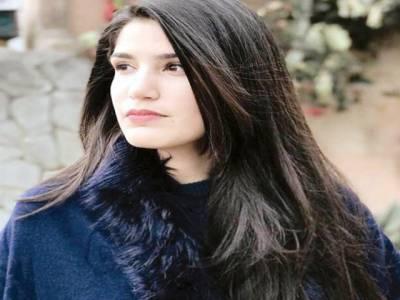 راولپنڈی : پانچویں بہن نے بھی سی ایس ایس پاس کرلیا