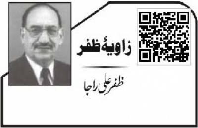 پاکستان اور چین ''آئرن برادرز'' اور مودیات
