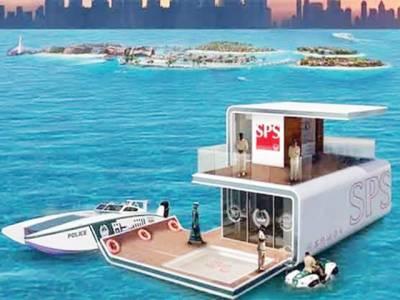 دنیا کا پہلا پانی پر تیرتا ہوا سمارٹ پولیس سٹیشن کھلنے کیلئے تیار