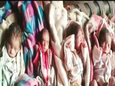 ساہیوال میں محنت کش کے گھر 3 بیٹوں ایک بیٹی کی بیک وقت پیدائش' ایک نومولود دم توڑ گیا
