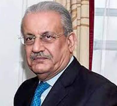 پاکستان کی تاریخی فتح، بھارتی کوششیں ناکام، رضا ربانی انٹر پارلیمانی یونین کی ایگزیکٹو کمیٹی کے بلا مقابلہ رکن منتخب