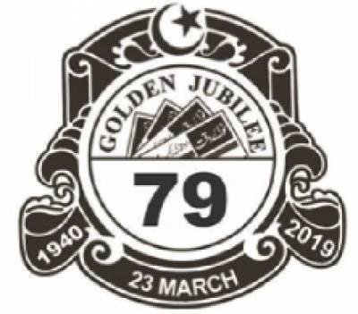 مقبوضہ وادی میں بھارتی مظالم کا 71واں دن