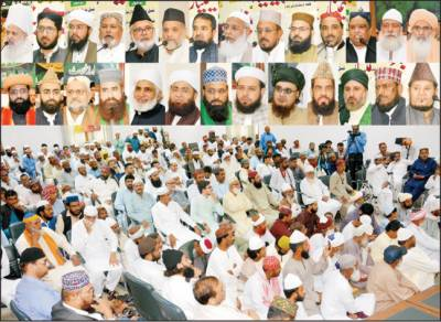 تحریک پاکستان میں علماء و مشائخ نے قائداعظم کا بھرپور ساتھ دیا: مقررین