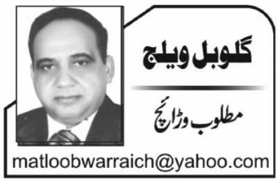 پاکستان کی عزت اور دشمن کی ذلت