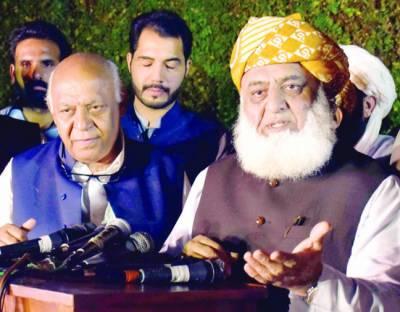 فضل الرحمن کا لیاقت بلوچ سے رابطہ: حاصل بزنجو نے بھی آزادی مارچ کی حمایت کر دی