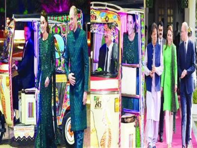 برطانوی شاہی جوڑا رکشہ میں پاکستان مانومنٹ تقریب میں پہنچا'دونوں نے پاکستانی لباس پہنا شہزادے نے اردو میں ''السلام علیکم اور شکریہ پاکستان'' کہا لیڈی ڈیانا کی بہت بڑی مداح ہوں' طالبہ میں بھی والدہ کا بڑا پرستار ہوں' شہزادہ ولیم