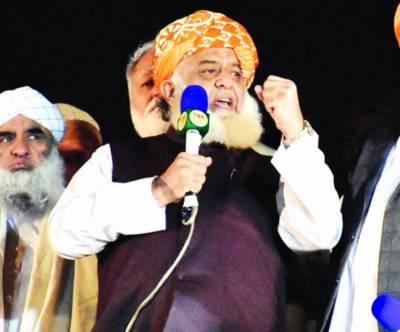حکومت کو اب ایک دن کی بھی مہلت نہیں دے سکتے: فضل الرحمن