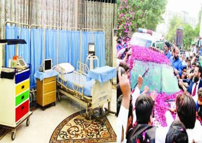 نوازشریف، مریم سروسز ہسپتال سے جاتی امرا پہنچ گئے، رہائش گاہ پر خصوصی میڈیکل یونٹ قائم