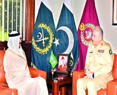 جنرل باجوہ سے سعودی نائب وزیر کی ملاقات، دفاعی تعاون، سلامتی کی صورتحال پر تبادلہ خیال