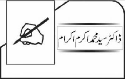 پاکستان کی بنیاد اسلام ہے: علامہ اقبال