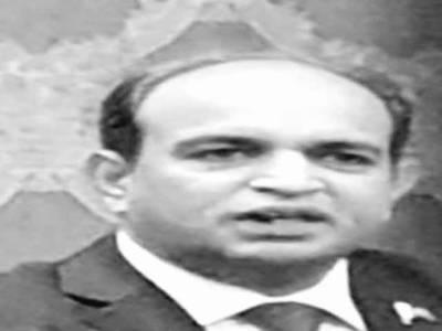 سعودی عرب:پاکستان کی خارجہ پالیسی کا بنیادی محور مسئلہ کشمیر ہے: قونصل جنرل خالد مجید