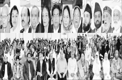 اقبال کے آفاقی نظریات نے مسلمانوں کو ولولہ تازہ دیا: ڈاکٹر رفیق احمد