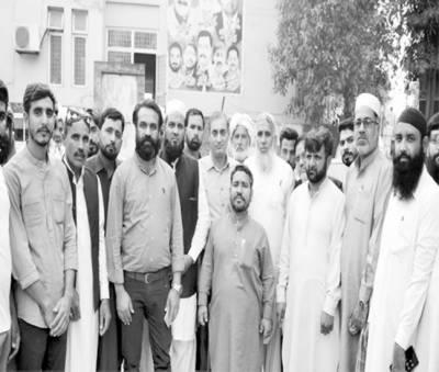 کسان بورڈ لاہور کا اووربلنگ پر احتجاج