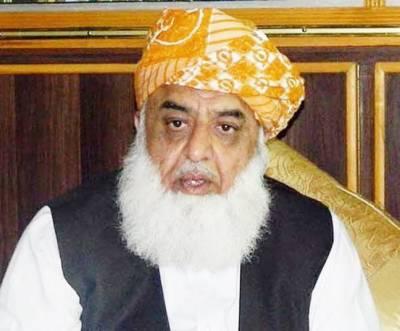 کوئی بھی ہم سے ناجائز حکومت کو نہیں منوا سکتا: فضل الرحمن