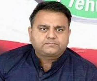 مسلم لیگ ن نوازشریف کی صحت پر سیاست کی بجائے گارنٹی کا بندوبست کرے: فواد چوہدری