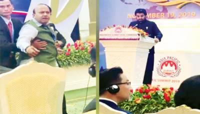 کمبوڈیا : ایشیا پیسفک سمٹ میں کشمیرپر تقریر کے دوران قاسم سوری ، بھارتی وفد میں جھڑپ