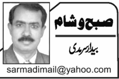 ریڈیو پاکستان کے ملازمین' انصاف کا تقاضا