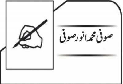 جمہوریت اور کرپشن ساتھ ساتھ