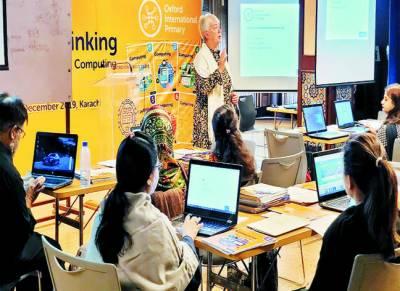 کمپیوٹر کی تعلیم سے آراستہ کرنے کیلئے آکسفورڈ یونیورسٹی پریس کے زیر اہتمام ورکشاپ