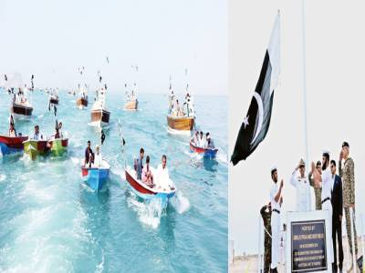 61 واں یوم گوادر: پاک بحریہ کے تحت گوادر میں متعدد تقریبات، میڈکل کیمپ، مقامی لوگوں کا مفت علاج