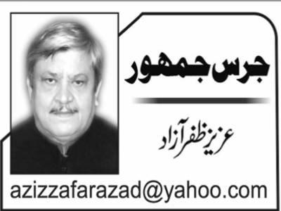 بطل حریت ! مولانا ظفرعلی خان