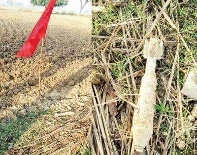 ورکنگ بائونڈری کے سرحدی گائوں تارا پور سے بھارتی ساختہ مارٹر گولہ برآمد