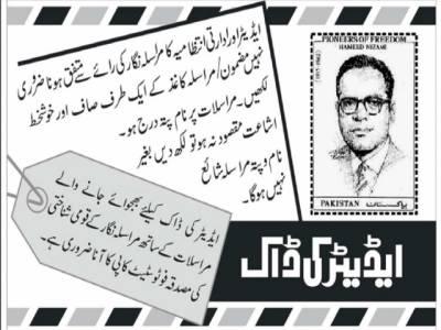 شیلٹرہوم ۔ عمران خان کاعظیم کارنامہ
