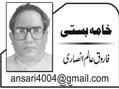 شہید پاکستان مولوی فرید احمد