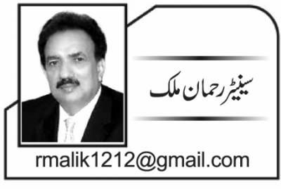 قومی سیاسی چارٹر