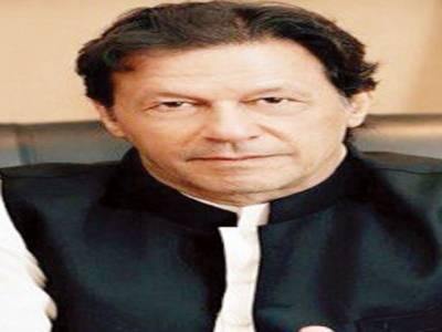 جوہری ملک بھارت پر آر ایس ایس کے شدت پسند نظریہ کا قبضہ ہے: عمران