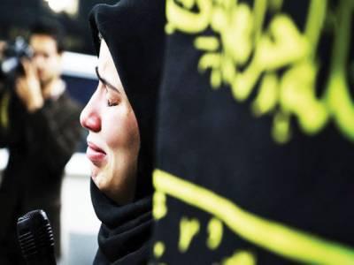 یوکرائنی طیارہ غلطی سے گرایا، معذرت چاہتے ہیں: ایران