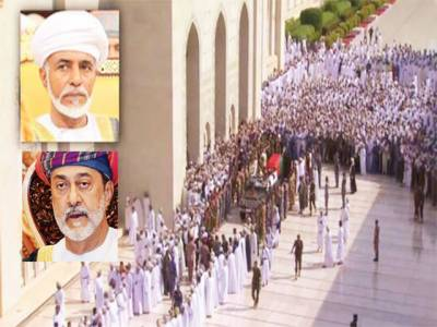 عمان: سلطان قابوس انتقال کر گئے، ہثیم بن طارق نئے حکمران: دوست سے محروم ہو گئے: عمران