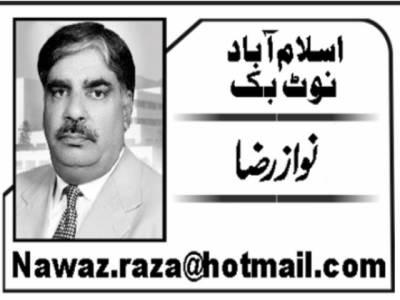 چوہدری نثار علی خان کا ''چپ کا روزہ ''