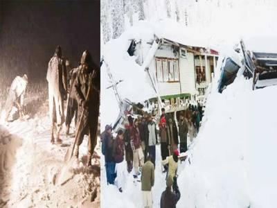 بارش، برفباری تودے گرنے سے تباہی، ہلاکتیں 97، وزیر اعظم آج آزاد کشمیر کا ہنگامی دورہ کرینگے: آرمی چیف کا اظہار افسوس