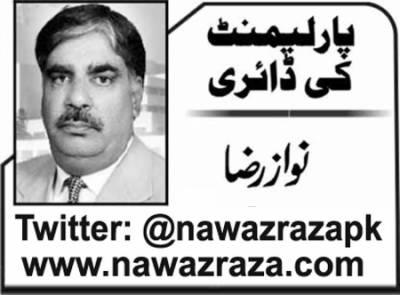 اپوزیشن چیمبر میں شاہد خاقان عباسی اور خواجہ آصف کا '' آمنا سامنا '' نہ ہو سکا