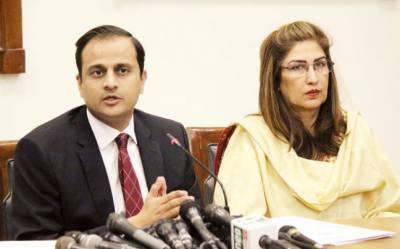 آئی جی سندھ کی تبدیلی کو سیاسی رنگ دیا جا رہا ہے، مرتضی وہاب