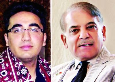 آٹا بحران: قوم کو حقائق سے آگاہ کیا جائے، شہباز شریف: وزیراعظم نے دوستوں کو نوازا، بلاول